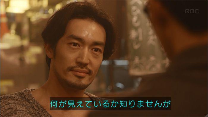 逃げ恥 8話のキャプ526