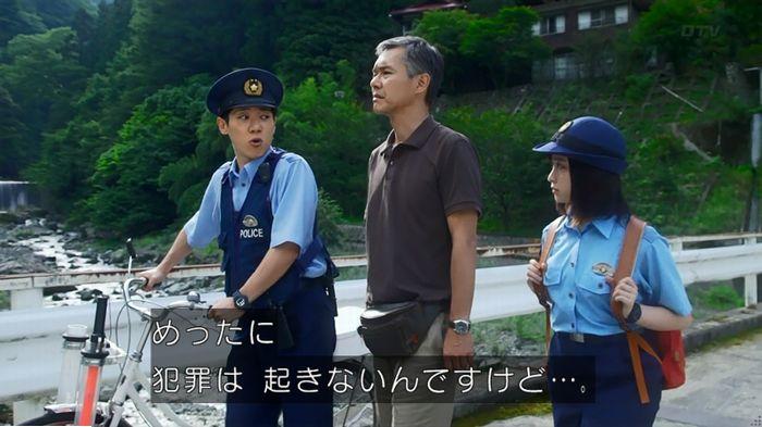 警視庁いきもの係 9話のキャプ210