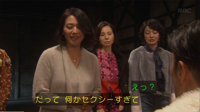 監獄のお姫さま 2話のキャプ202