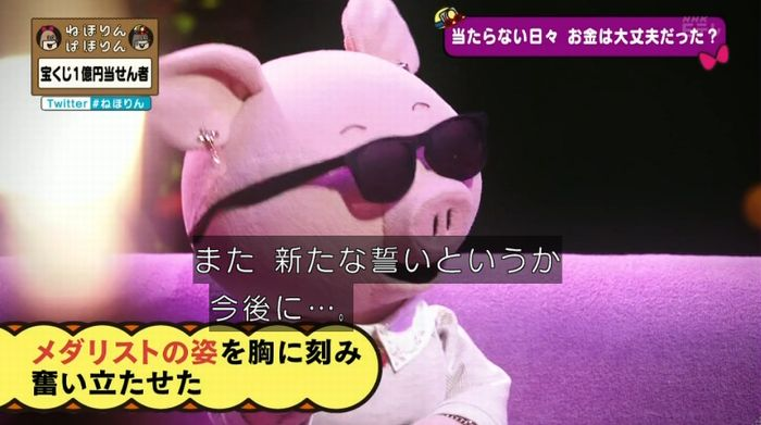 ねほりんぱほりんのキャプ250
