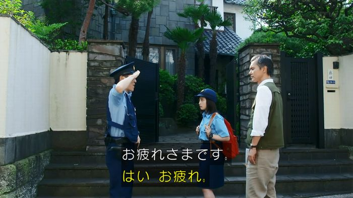 警視庁いきもの係 8話のキャプ153