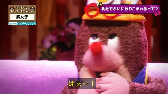 ねほりん腐女子回のキャプ283