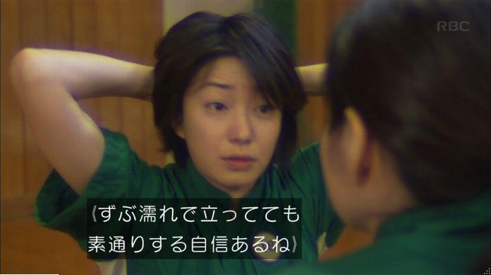 監獄のお姫さま 8話のキャプ344