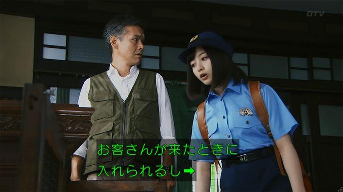 警視庁いきもの係 8話のキャプ214