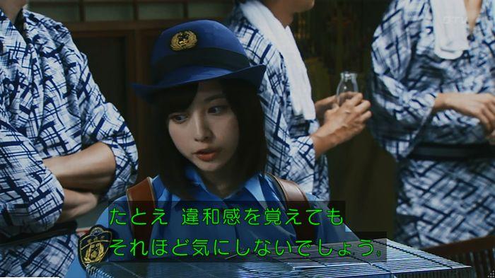 警視庁いきもの係 9話のキャプ417
