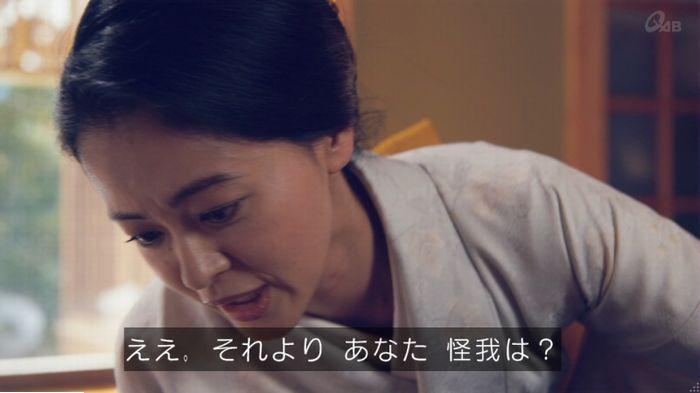 家政婦のミタゾノ 7話のキャプ483