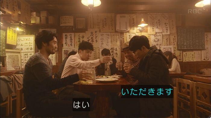 逃げ恥 8話のキャプ484