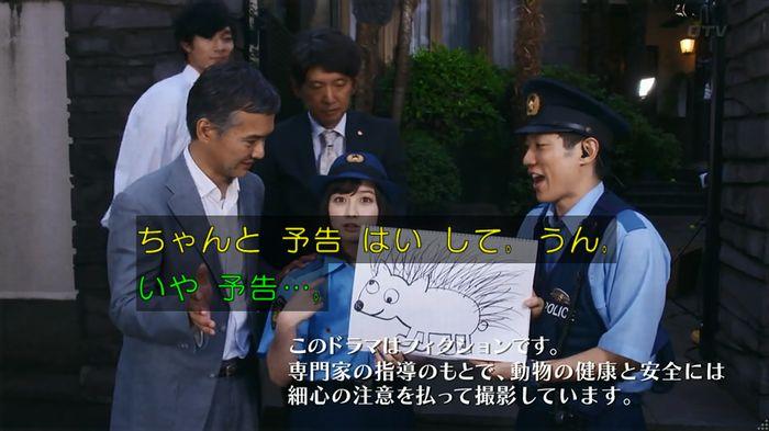 警視庁いきもの係 8話のキャプ892