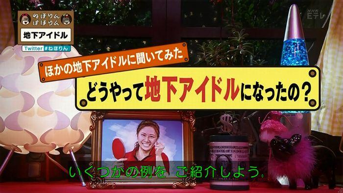 ねほりん 地下アイドル回のキャプ196