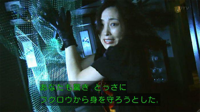 警視庁いきもの係 8話のキャプ720
