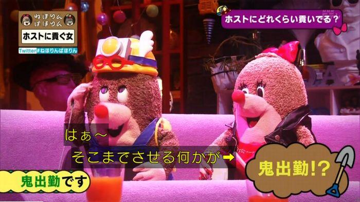 ねほりんぱほりんのキャプ87