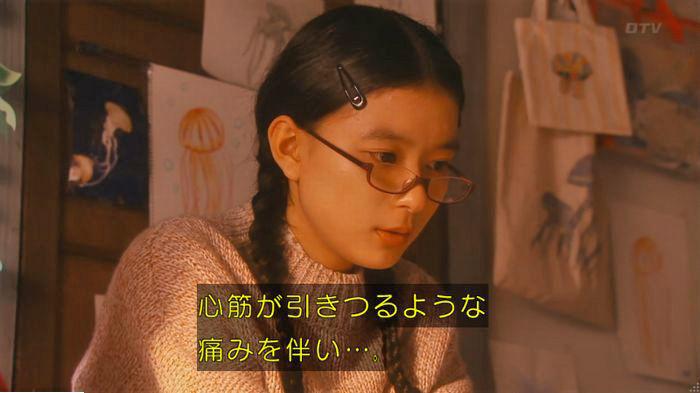 海月姫7話のキャプ332
