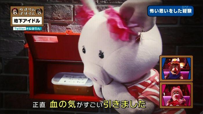 ねほりん 地下アイドル後編のキャプ99
