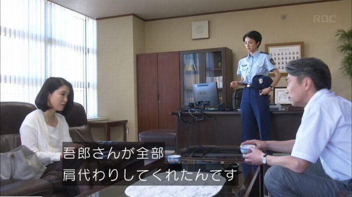 監獄のお姫さま 9話のキャプ107