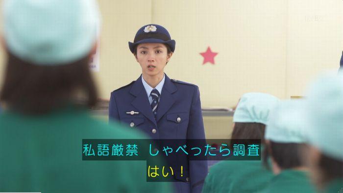 監獄のお姫さま 3話のキャプ118