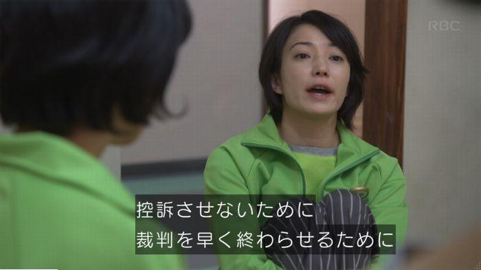 監獄のお姫さま 3話のキャプ619