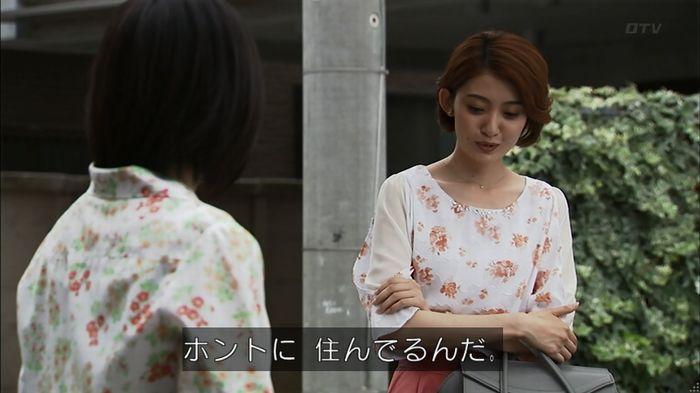 ウツボカズラの夢4話のキャプ461