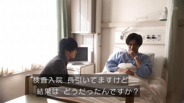 奪い愛 5話のキャプ616
