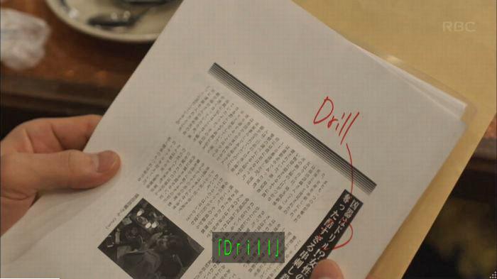 アンナチュラル9話のキャプ277