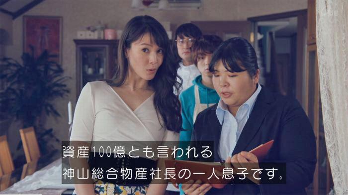 家政婦のミタゾノ 2話のキャプ236