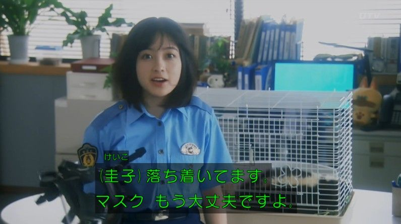 いきもの係 4話のキャプ103