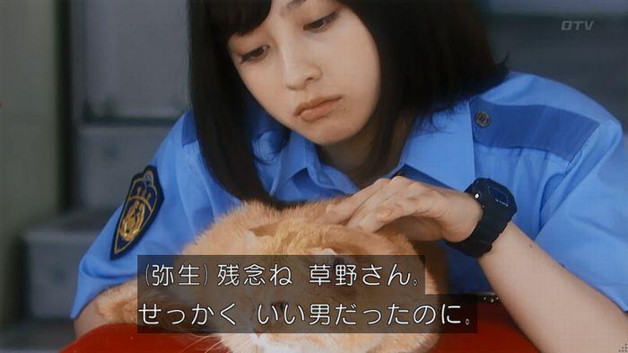 7話のキャプ859