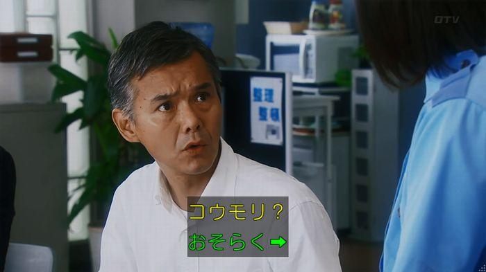 警視庁いきもの係 8話のキャプ842