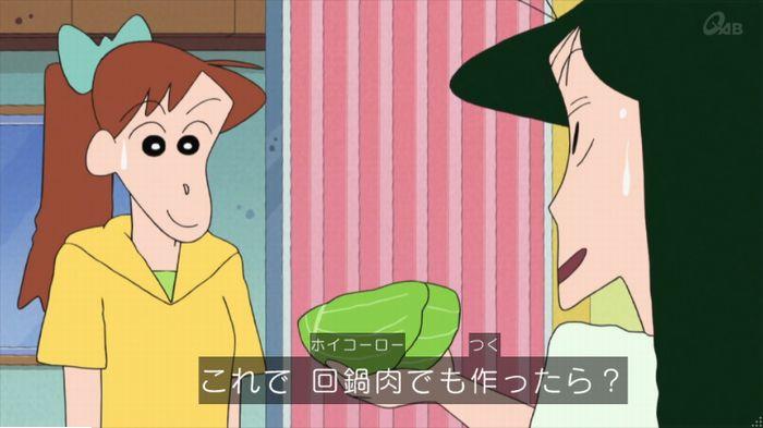 クレヨンしんちゃんのキャプ232