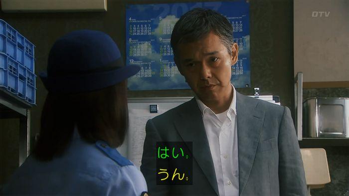 いきもの係 2話のキャプ171