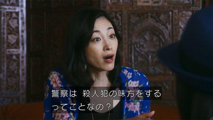 警視庁いきもの係 8話のキャプ453