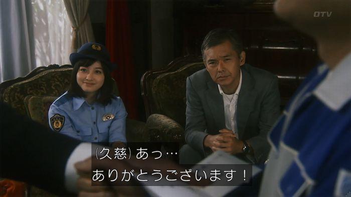 いきもの係 2話のキャプ810