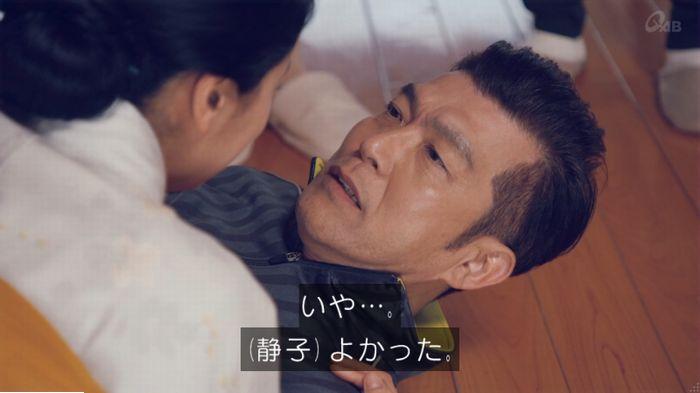 家政婦のミタゾノ 7話のキャプ484