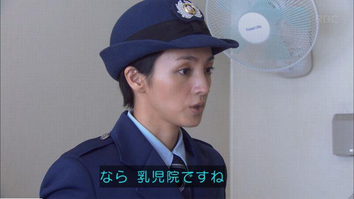 監獄のお姫さま 4話のキャプ220