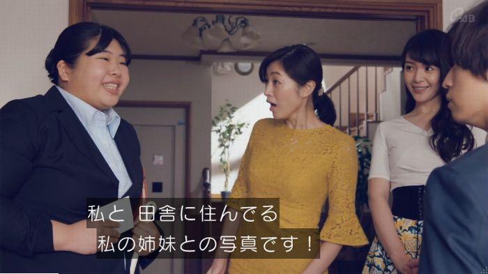 家政婦のミタゾノ 2話のキャプ375
