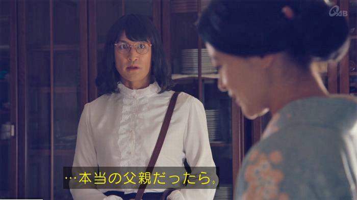 家政婦のミタゾノ 7話のキャプ899