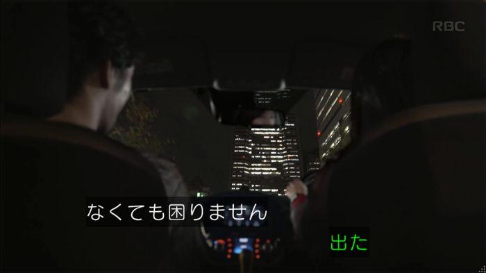 逃げ恥 8話のキャプ516