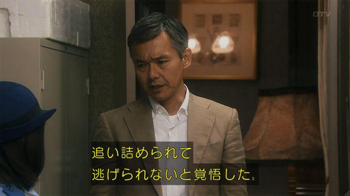いきもの係 2話のキャプ660
