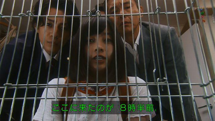 いきもの係 5話のキャプ81