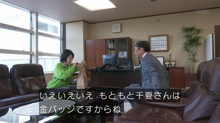 監獄のお姫さま 3話のキャプ313