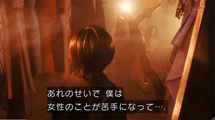 海月姫7話のキャプ632