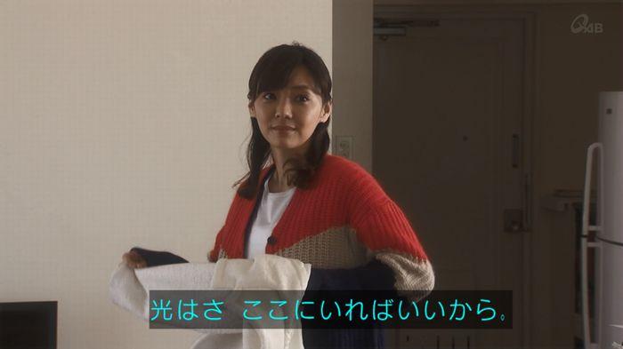 奪い愛 5話のキャプ246