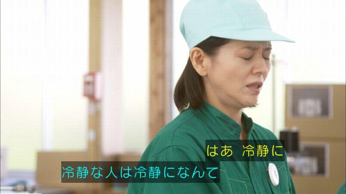監獄のお姫さま 2話のキャプ303