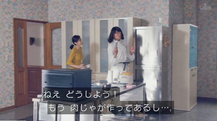 家政婦のミタゾノ 2話のキャプ312