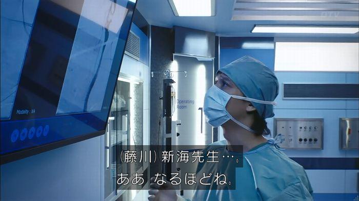 コード・ブルー4話のキャプ199