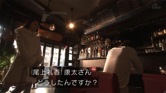 奪い愛 5話のキャプ436