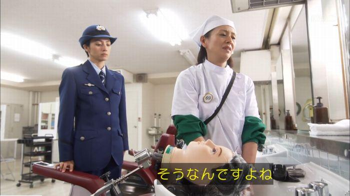 監獄のお姫さま 6話のキャプ81