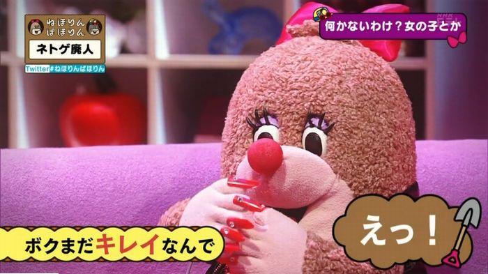 ねほりんネトゲ廃人のキャプ324