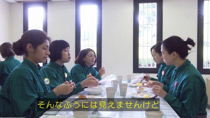 監獄のお姫さま 3話のキャプ209