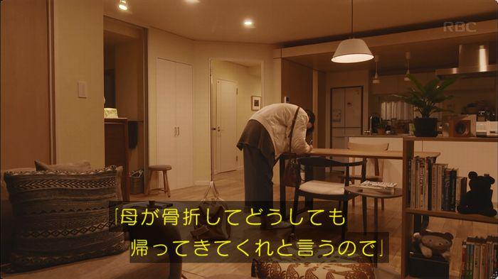 逃げ恥 8話のキャプ151