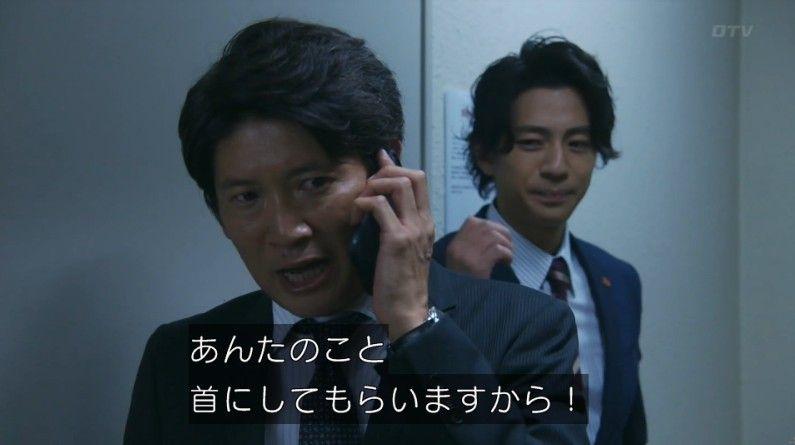 いきもの係 4話のキャプ664